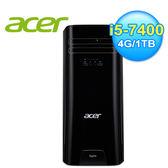 ACER Aspire TC-780K00B 七代獨顯桌上型電腦