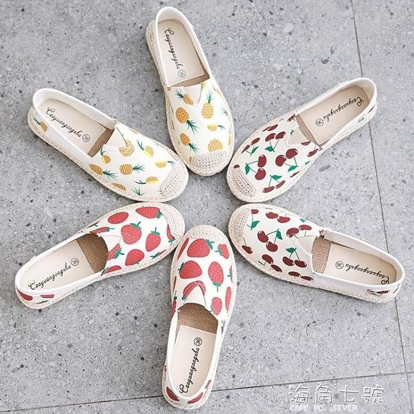 春季老北京布鞋女軟底休閒百搭一腳蹬懶人鞋平底草莓漁夫鞋夏 海角七號