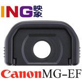 CANON MG-EF 接目鏡放大器 適用EOS 800D 760D 750D 700D 650D 600D 550D
