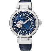 【5年保固卡】SEIKO 精工 LUKIA 星月鏤空機械女錶-藍/34mm 4R38-01L0B(SSA823J1)