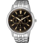 加碼第3年保固*CITIZEN 星辰 光動能日曆手錶-黑x銀/44mm BU2071-87E