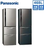 【送基本安裝】Panasonic國際牌 變頻三門冰箱 468公升 NR-C479HV-L/V(絲紋黑/絲紋灰) 買再退貨物稅