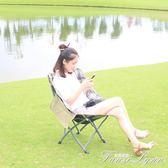 戶外折疊椅畫畫椅簡易沙灘椅便攜椅陽臺月亮椅自駕游HM 范思蓮恩