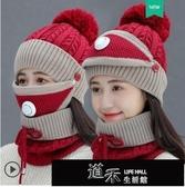防風帽 騎電動車頭套女冬季防寒面罩保暖防風帽子騎行口罩護臉罩頭罩圍脖 免運快出