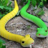 抖音玩具 遙控蛇抖音玩具整蠱整人創意惡搞恐怖仿真水蛇嚇人神器真的蛇會動JD BBJH