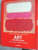 【書寶二手書T4/藝術_YIG】Art Of The 20th Century_共2本合售_Walther
