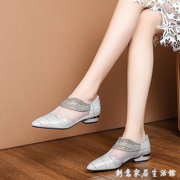 2020新款單鞋平底低跟包頭粗跟涼鞋夏季網紗鏤空休大東女鞋