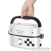 生活元素電熱飯盒1人2迷你保溫飯盒陶瓷可插電加熱上班族帶飯神器 向日葵