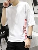 夏季寬鬆五分袖t恤男短袖韓版潮流港風學生7七分袖體桖中袖上衣服 嬌糖小屋