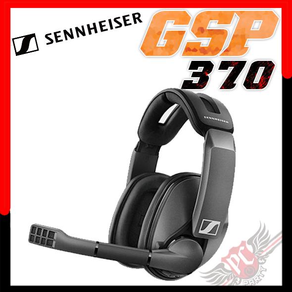 [ PC PARTY  ]   森海塞爾 Sennheiser GSP 370 無線 電競耳機