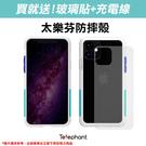 【妃凡】免運*送玻璃貼+充電線!太樂芬防摔殼 iPhone 11/i11 Pro/11 Pro Max (C)
