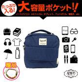 【A1寶石嚴選-贈手鍊】日本時尚馬卡龍色-側背包/斜背袋/肩背包/旅行袋/托特包/多功能包(深海藍)