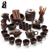 整套宜興紫砂功夫茶具套裝 原礦紫泥西施壺禮品陶瓷茶道茶壺 AW694『男人範』