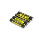 【GQ340】經濟型環保碳鋅電池 4號(AAA) 4入電池 EZGO商城