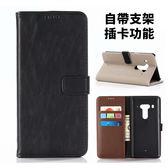 HTC U12 Plus 手機皮套 支架 插卡 商務 側翻套 手機殼 全包 保護套 保護殼 瘋馬紋