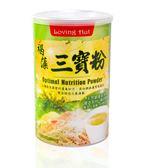愛家 褐藻三寶粉 450g/罐