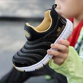 男童鞋 毛毛蟲童鞋兒童運動鞋夏季單網男童鞋 女發光鞋子