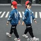 童裝男童外套夾克棒球春秋冬裝2020新款韓版潮中大兒童金絲絨洋氣 小艾新品