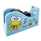 小禮堂 大眼蛙 桌上型塑膠膠台 膠帶切台 大膠台 膠帶收納 (藍 舉手) 4713791-87172
