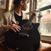 木吉他38寸民謠初學者學生練習樂器TW【店慶全館89折下殺】
