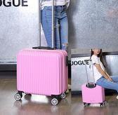 登機箱迷你拉桿箱萬向輪旅行箱