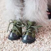 復古解放鞋狗狗鞋子秋冬加厚款保暖泰迪比熊博美寵物鞋一套四只【芭蕾朵朵】