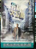 影音專賣店-P04-149-正版DVD-電影【死期大公開】-菲麗葛羅穎 貝諾特波維德 凱薩琳丹妮芙 法蘭西斯