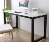 電腦家用桌 簡約臥室電腦台式家用辦公寫字書桌雙人【免運直出】