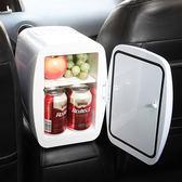 4L車載冰箱小型制冷冷藏箱冷暖器MJBL