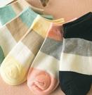 短襪四季純棉船襪女糖果色短襪低筒淺口短筒隱形襪子學生女莎瓦迪卡