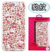 【Hello Kitty】HTC One A9 彩鑽透明保護軟套