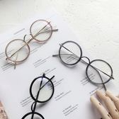 日韓學院風文藝復古框架眼鏡男女小圓框金屬多層平光鏡眼鏡潮 CY潮流站