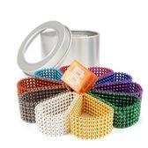 六一61兒童節禮物巴克球磁力球1000顆磁鐵球魔力磁鐵男女孩玩具【618好康又一發】