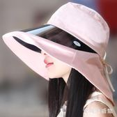 夏天女士新款大沿遮陽帽遮臉 太陽帽遮陽帽防曬韓版時尚 LJ192『愛尚生活館』