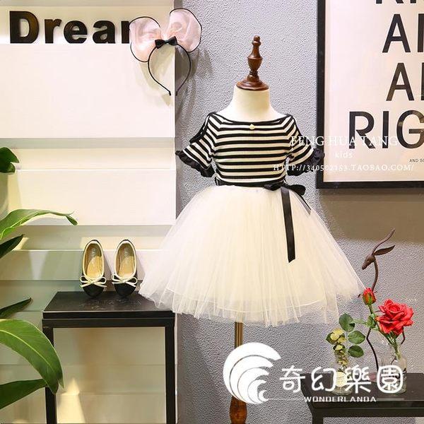 女童洋裝-女童連身裙2018夏裝新款木耳邊短袖條紋露肩上衣拼接網紗裙子0970-奇幻樂園