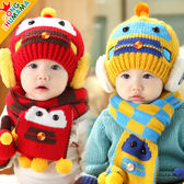 毛帽 針織帽 護耳朵 保暖 圍巾 卡通繽紛 帽子+圍巾 六色  寶貝童衣