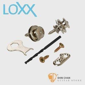 安全背帶►德國製安全背帶扣LOXX A-NICKEL  木吉他安全背帶扣