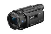 【聖影數位】SONY FDR-AXP55 4K超高畫質攝影機20倍光學蔡司鏡【公司貨】