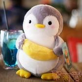 仿真可愛企鵝公仔抱著水果蔬菜的企鵝毛絨玩具【聚可愛】