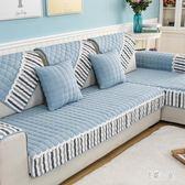 沙發墊四季通用布藝防滑坐墊簡約現代沙發套全包萬能套zzy6033『易購3c館』