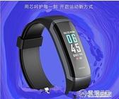 智慧運動手環監測防水記計步器適用于安卓通用3多功能男女彩屏手錶4 電購3C