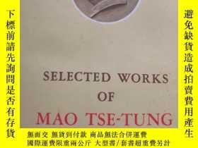 二手書博民逛書店SELECTED罕見WORKS OF MAO TSE-TUNG 卷四 22.2x15.2cmY277653 B
