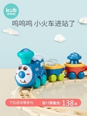 兒童小火車套裝電動軌道車寶寶男女孩2-3歲禮物益智玩具車 星河光年DF