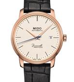 MIDO美度BARONCELLI永恆系列機械錶(M0274073626000)象牙白面/39mm