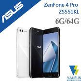 ASUS ZenFone 4 Pro ZS551KL DEMO機/模型機/展示機/手機模型 【葳訊數位生活館】