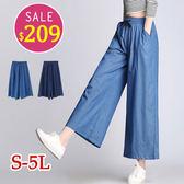BOBO小中大尺碼【5422】寬版鬆緊褲裙寬褲八分褲-S-5L-共2色
