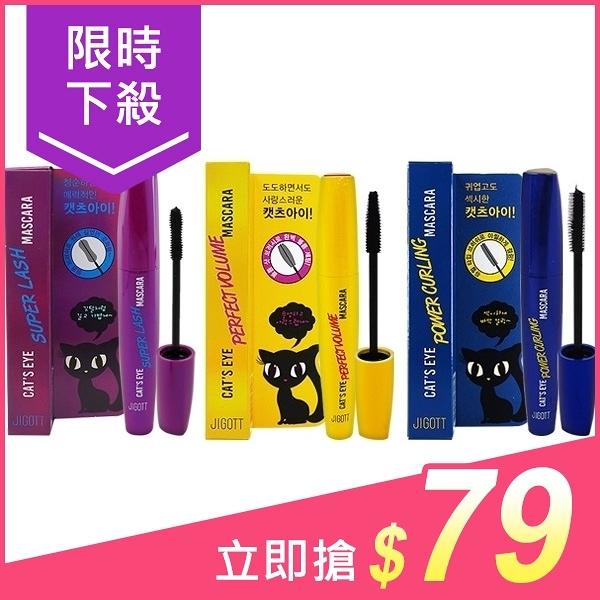 韓國 JIGOTT 魅惑貓眼睫毛膏(12g) 款式可選【小三美日】原價$99