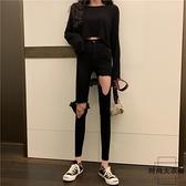 緊身褲破洞牛仔褲女修身鉛筆長褲高腰彈力小腳褲【時尚大衣櫥】