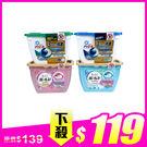 日本 P&G 寶僑 全新第三代3D立體洗衣膠球 356g/18入