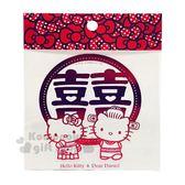 〔小禮堂〕Hello Kitty x Daniel 囍字造型透明裝飾貼紙《S.紅.中式禮服》壁貼.黏貼用品 4714581-30775